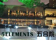 "5 ELEMENTS"" International Club"